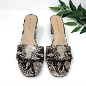 Who What Wear Shoes - Who What Wear Python Snakeskin Mule Slide 8.5